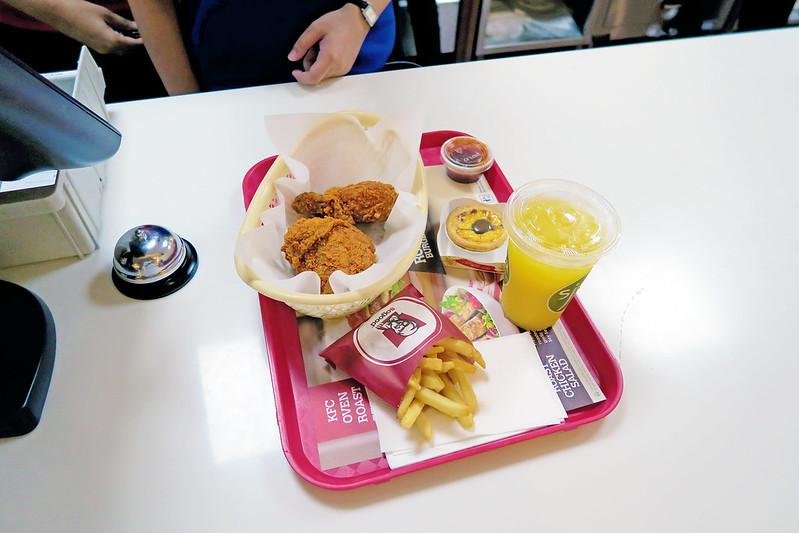 KFC - Spring Singapore - Man and Tech typicalben