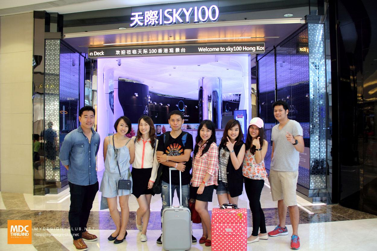 MDC-China-2014-131