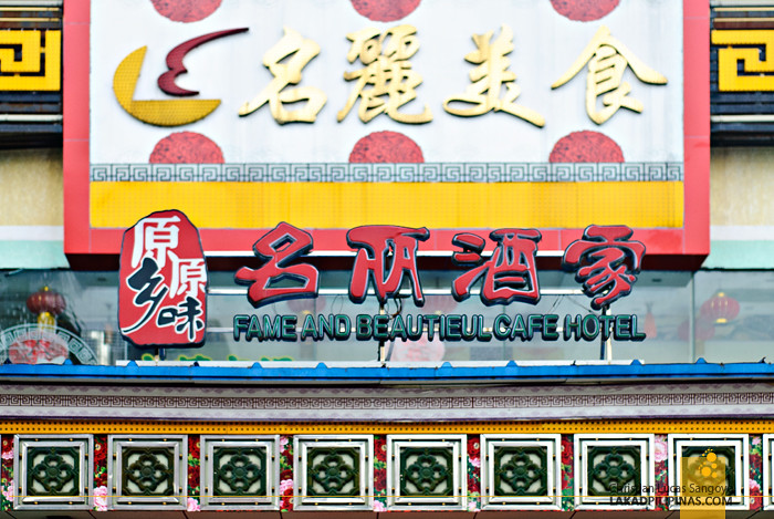 Fame and Beautieul Cafe Hotel in China