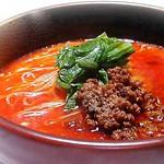 【担々麺】濃厚 汁あり坦々麺4食入り