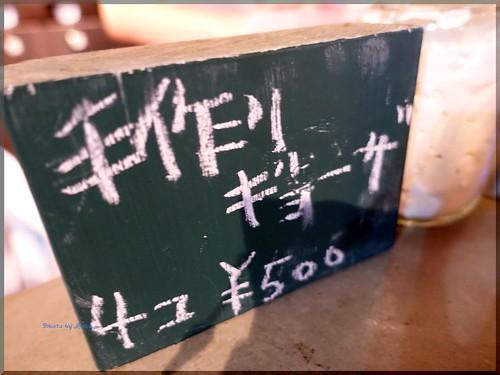 Photo:2015-08-25_T@ka.の食べ飲み歩きメモ(ブログ版)_クラフトビアバーに新たな魅力が!【伏見】ブリックレーン _08 By:logtaka