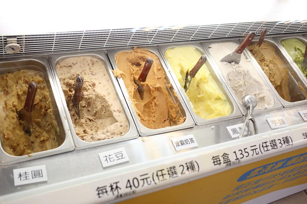 20150904-3羅東-船來芋冰雪淇淋 (7)