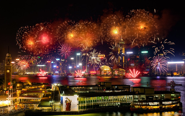 2015 National Day Fireworks