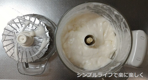 とろろレシピ、大和芋おろし後