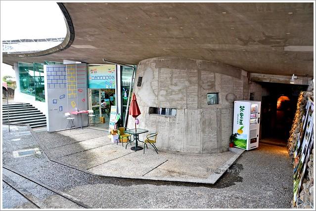 宜蘭員山旅遊服務中心員山機堡原點咖啡002-DSC_3460