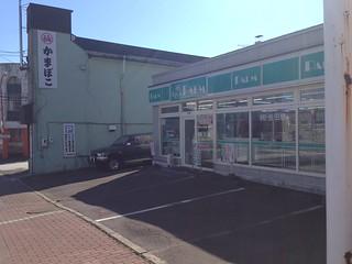 hokkaido-monbetsu-marusen-kobayashi-parking