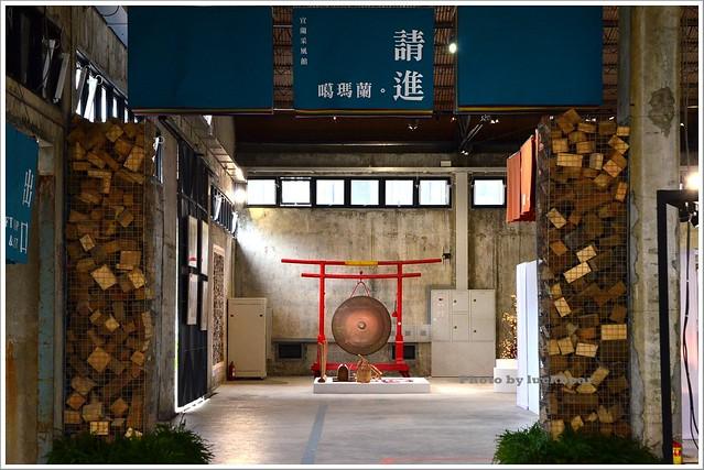 宜蘭中興文化創意園區2015台灣設計展030-DSC_6882