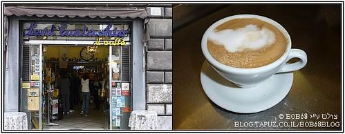 Sant`Eustachio סניף של קפה ברומא