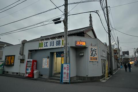 151122-162415