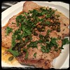 #Homemade #pork #piccata #CucinaDelloZio - some parsley
