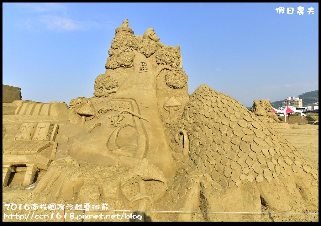 2016南投國際沙雕藝術節_DSC3233