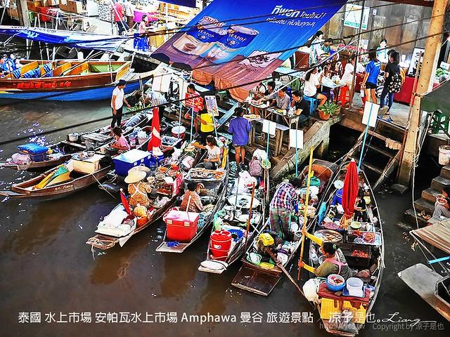 泰國 水上市場 安帕瓦水上市場 Amphawa 曼谷 旅遊景點 1
