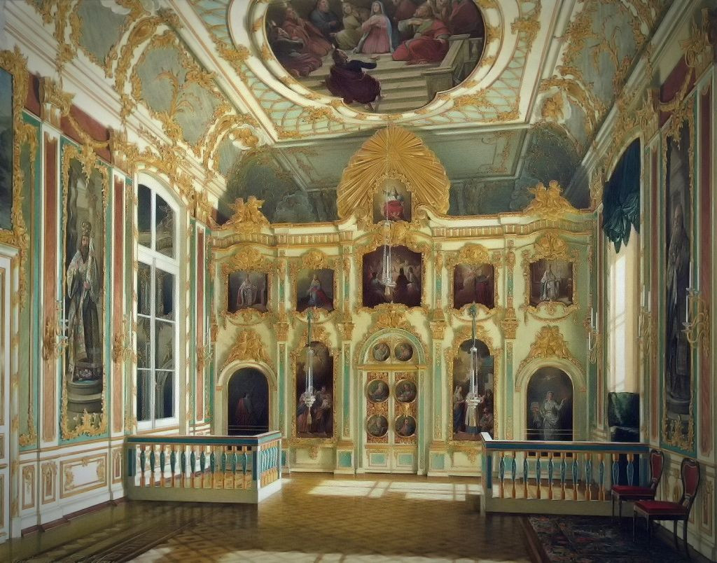 The Small Church inside the palace, 1861