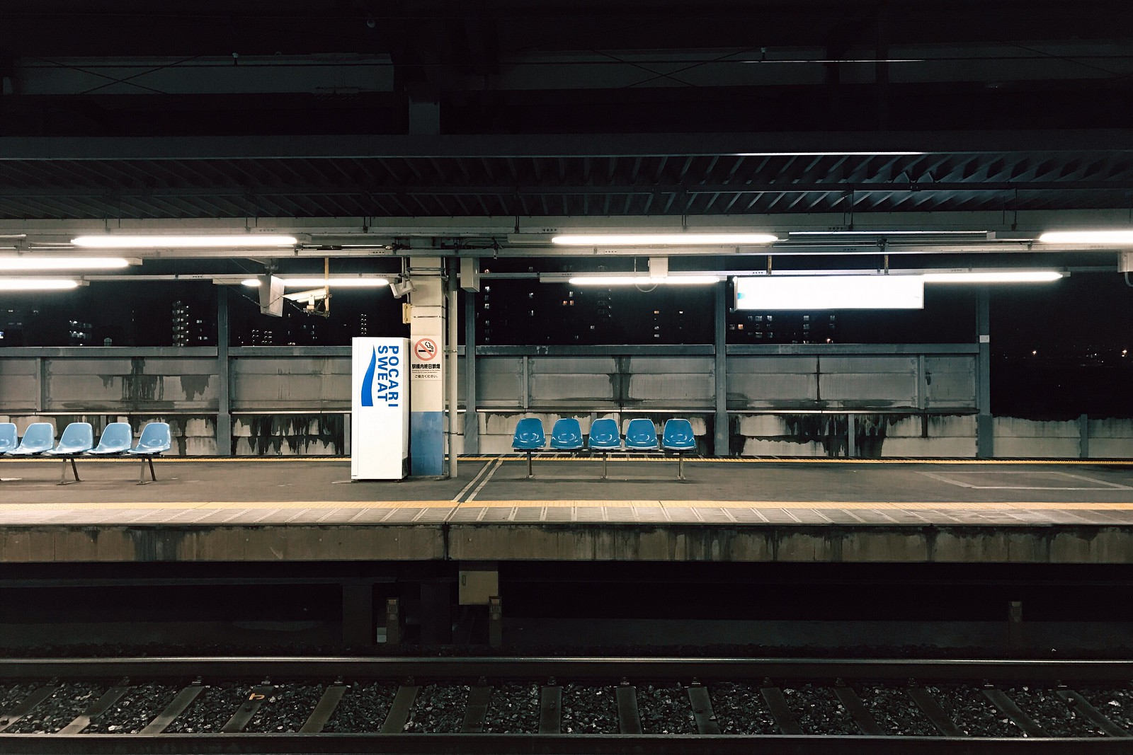 Yahiro station, taken by iPhone 7 with RNI Film.app