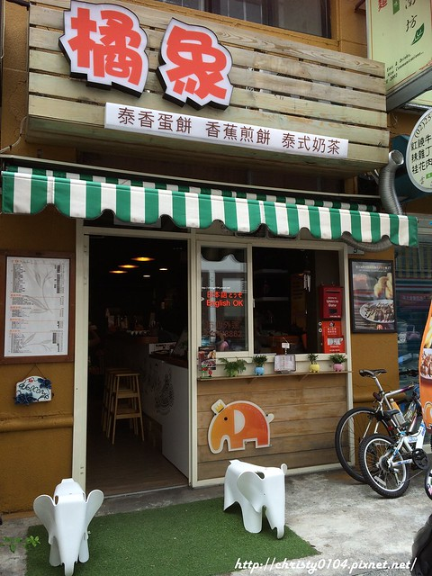 台北松山區早餐-橘象香蕉煎餅