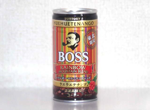 toomilog-boss005
