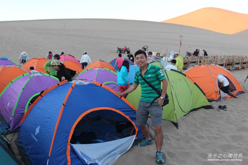 絲路-敦煌鳴沙山月牙泉-沙漠露營12