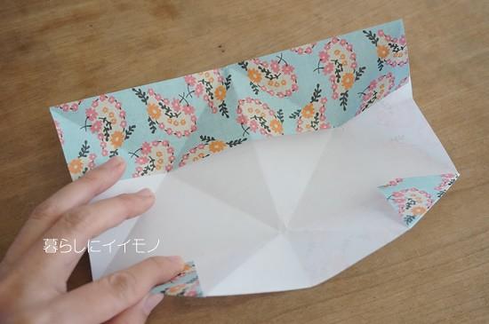 origami044