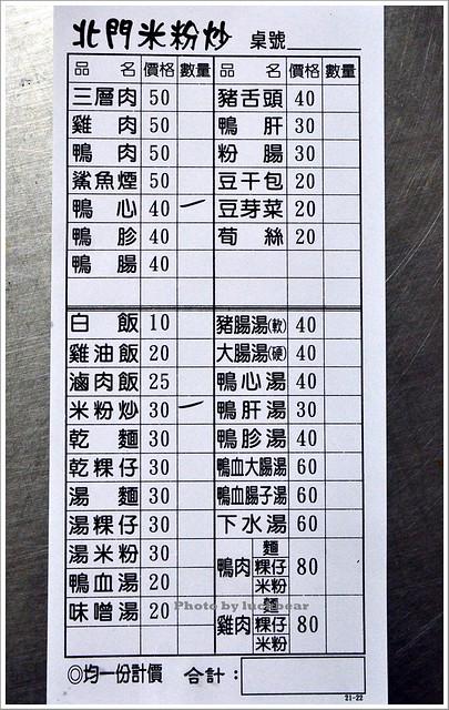宜蘭市美食北門米粉炒000-DSC_0121