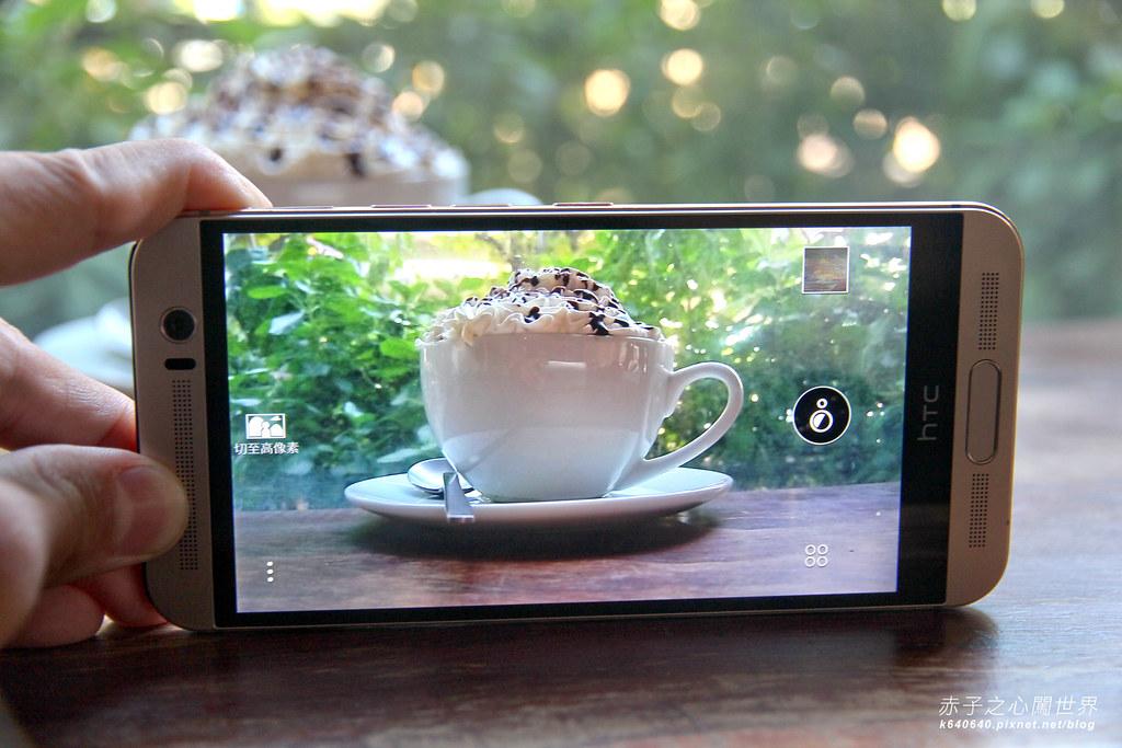HTC One M9+49