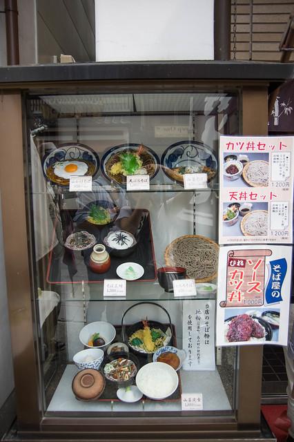 Photo:丸八たきや #「しあわせ信州ふるさと商品」取材ツアー By sakaki0214