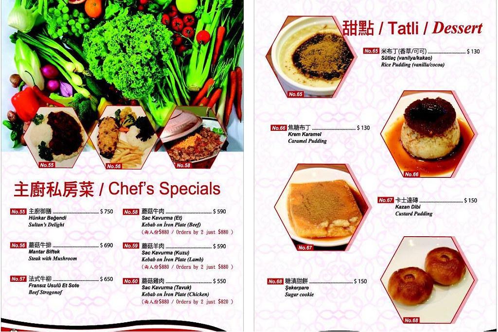20151028中山-番紅花土耳其餐廳 (16)