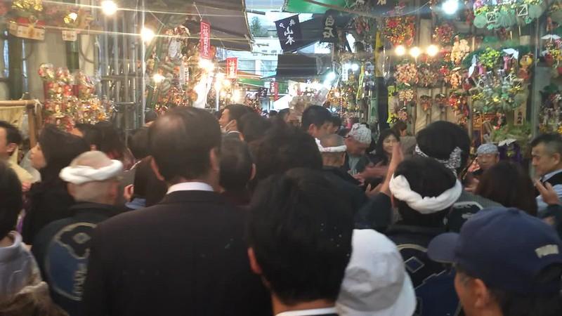 Inside Tori-no-ichi Festival.