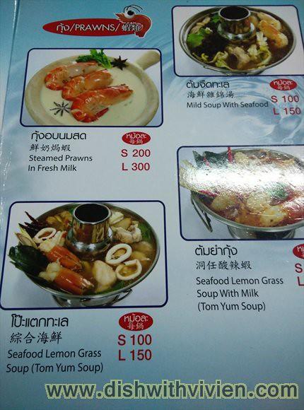 Bangkok_60