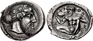 Lot 44–SICILY, Naxos Drachm