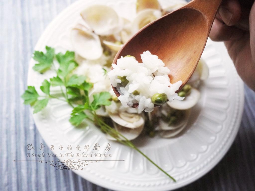 孤身廚房-海瓜子豌豆炊飯。《LE CREUSET鑄鐵鍋飯料理》試做26
