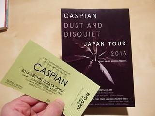 Caspian Japan Tour 2016