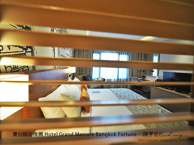 曼谷飯店推薦 Hotel Grand Mercure Bangkok Fortune 46