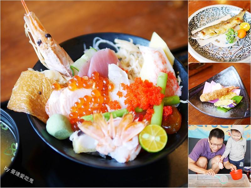 東咔滋日式定食屋(45)
