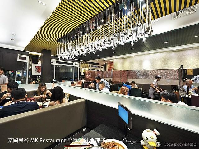 泰國曼谷 MK Restaurant 平價火鍋 20