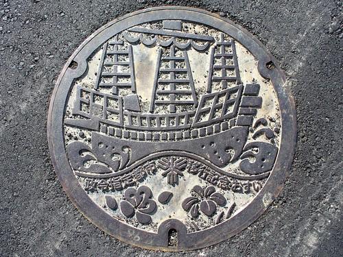 Sakai Osaka, manhole cover 5 (大阪府堺市のマンホール5)