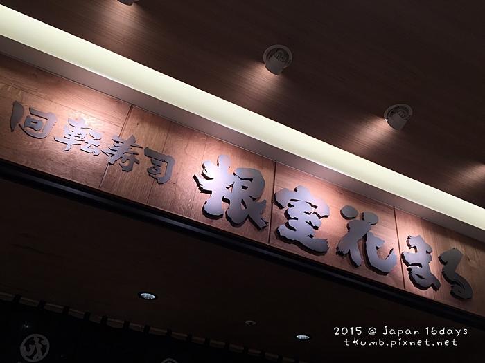 2015-07-29 15.04.20.JPG