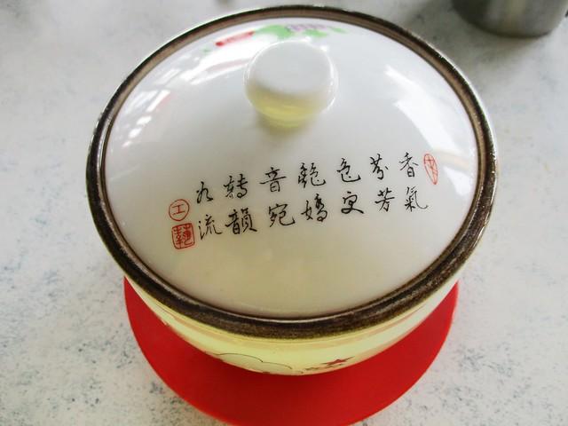 Hua Kwong Corner mee sua 1