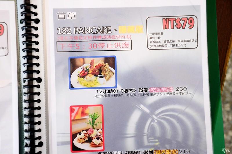 182 Pancake板橋 (16)