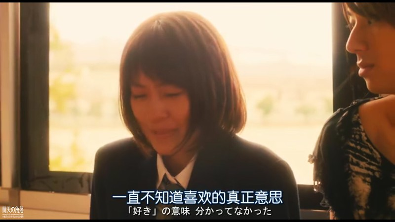ˇ閃爍的愛情06