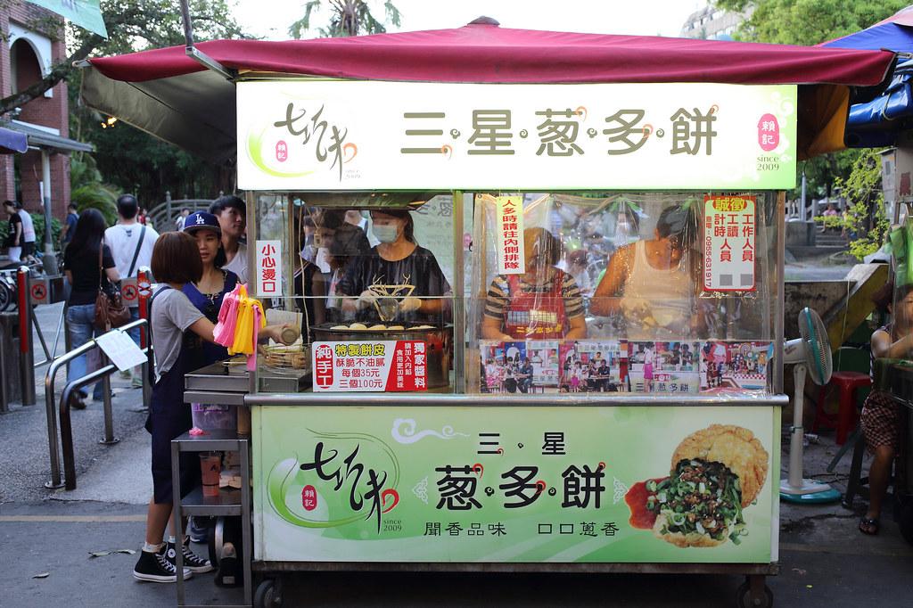20150905-5羅東-賴記七巧味三星蔥多餅 (1)