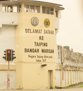 094 - Taiping Jail - built in 1879