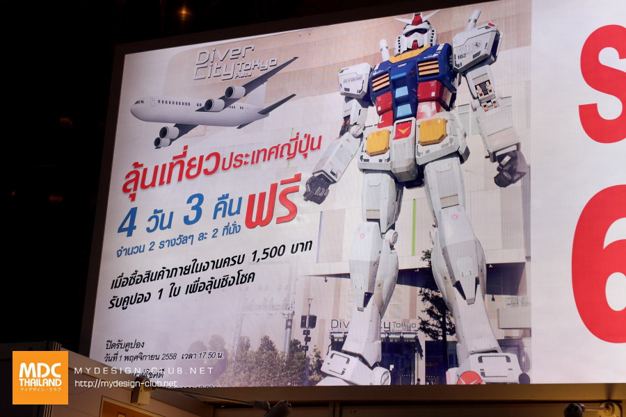 Gunpla-Expo-TH2015-176