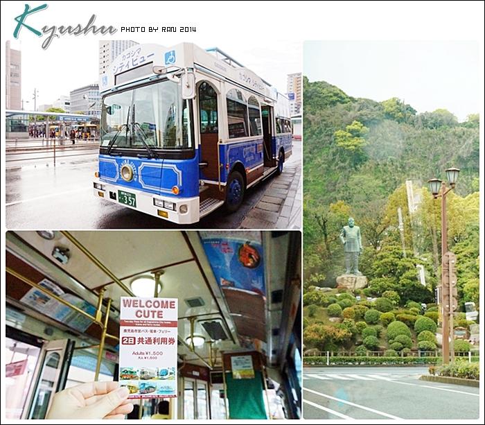 kyushu20140329001