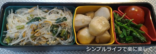 お弁当、2015-11-19