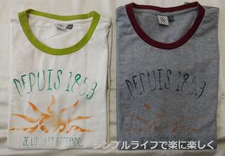 カラー診断、Tシャツ比較