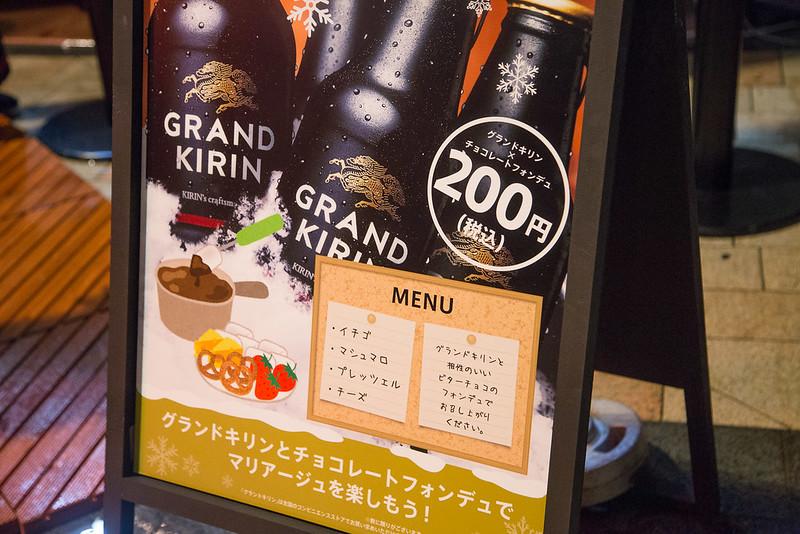 GRAND_KIRIN-3
