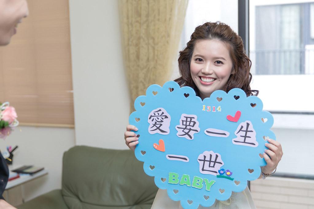 台南婚攝-迎娶午宴 X 情定城堡 (19)