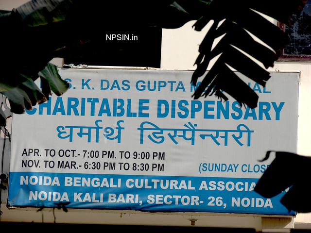 Welcome board of charitable dispensary