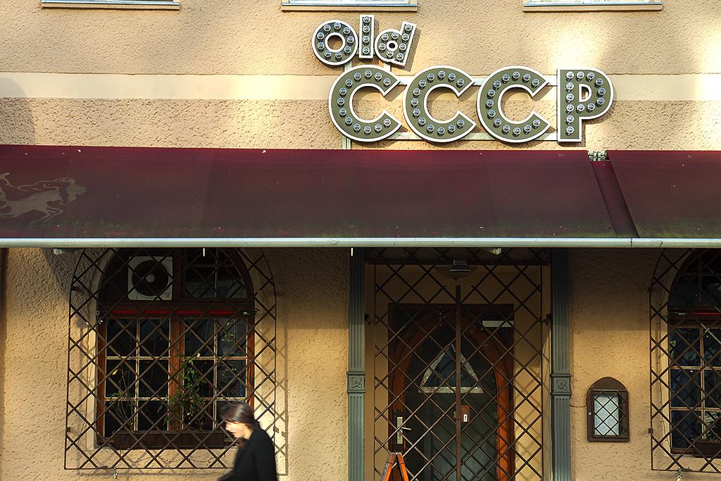 OLD CCCP--Berlin