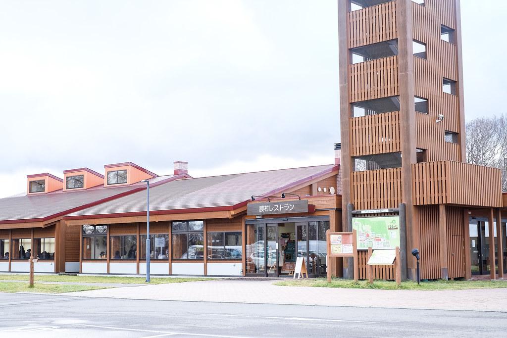 Hokkaido-Kururu-Lunch-Building